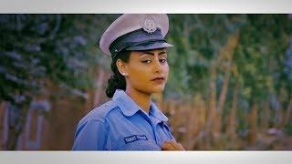 Mulalem Slasie - Dferi / Ethiopian Tigrigna Music 2019 (Official Video)