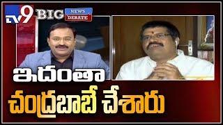 Big News Big Debate: ఇదంతా చంద్రబాబే చేసారు - Avanthi