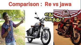 Comparison Between Royal Enfield vs Jawa |  எது கெத்து? | Mechanic Tamilan