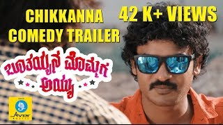 Bhootayyana Mommaga Ayyu Kannada Movie | Official Trailer 2 | Chikkanna, Shruti Hariharan