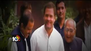 Rahul Gandhi Responding On issue of Facebook Information Leakage | Delhi