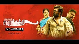 Savarakathi - Moviebuff Sneak Peek | Mysskin, Ram, Shamna Kasim | GR Aathityaa