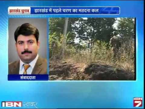 Jammu Kashmir Aur Jharkhand Mein Kal Voting