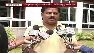 Complaints Decreasing In GHMC Prajavani , Citizens Serious On Officers Negligence  Telugu News