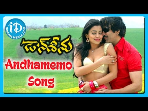 Andhamemo Song - Don Seenu Movie Songs - Ravi Teja - Shriya Saran - Anjana Sukhani video