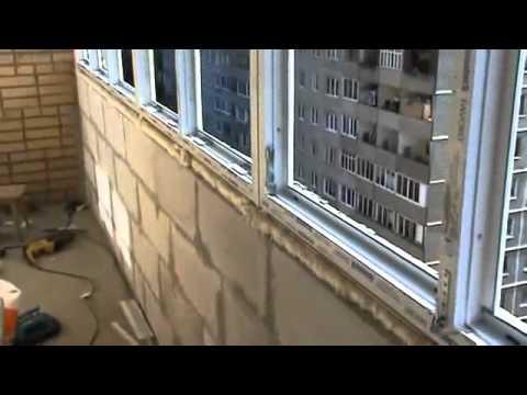 Монтаж пеноблоков на балконе. - балконы - каталог статей - у.