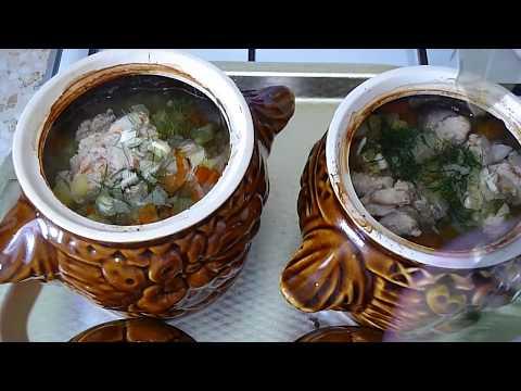 Вкусное блюдо в горшочках Самый простой и вкусный рецепт
