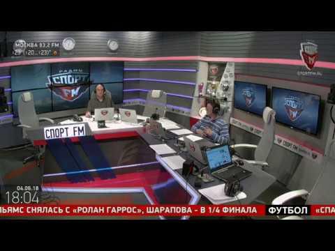 100% Футбола с Александром Бубновым. 04.06.2018
