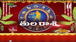 2017libra-horoscope-ugadi-panchanga-sravanam-hmtv