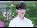 Jade Lover MV/Trailer   Lee Jong Suk & Zheng Shuang | Lee Jong Suk & Trịnh Sảng