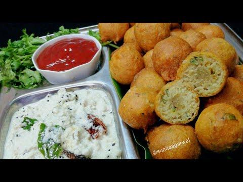 मैसूर का प्रसिद्ध चटपटा और क्रिस्पी बोंडा जिसे एक बार खाओगे तो बार बार बनाओगे | Mysore Bonda Recipe.