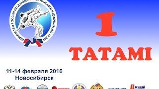 Первенство России до 18 : Юни-Ламан