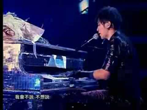 Show Luo Zhi Xiang Self Hypnosis Live video