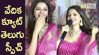 Vedhika Cute Telugu Speech at Kanchana 3 Movie Success Meet