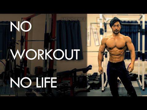 【ダイエット 筋トレ動画】No workout No life (PV) Men's Diet yoshi / Men's ダイエット 筋トレでQOL向上 motivation  – Längd: 1:01.
