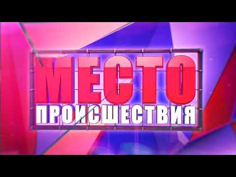 Видеорегистратор. ДТП на ул. Воровского. Место происшествия 21.09.2017