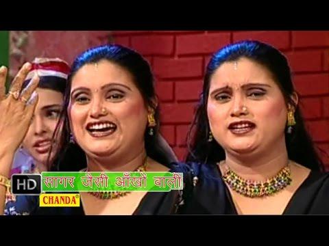Superhit Qawwali Muqabla - Sagar Jaisi Aankho Wali | Teena Parveen, Guddu Raja video