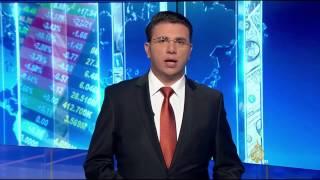 اقتصاد المنتصف 30/1/2015