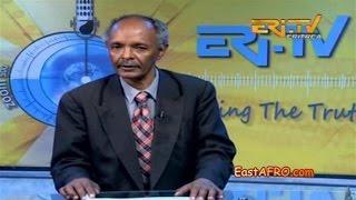 ኤርትራ ሓድሽ ባጤራ ክትቅይር እያ Eritrea New Nakfa Money Exchange