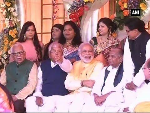 PM Modi attends 'Tilak' Ceremony of Mulayam Singh Yadav's Grand-Nephew