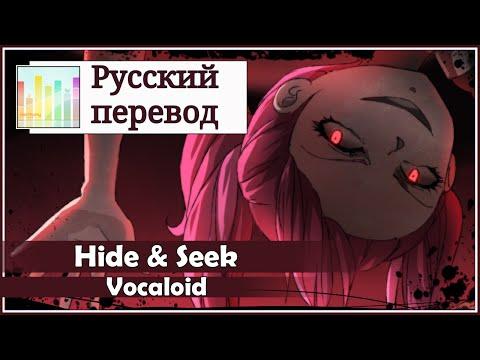 Скачать вокалоиды на русском игра в жизнь