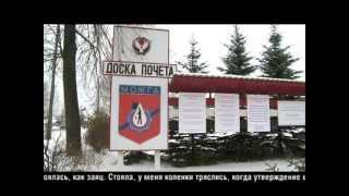 Специальный репортаж: Геральдика Удмуртии