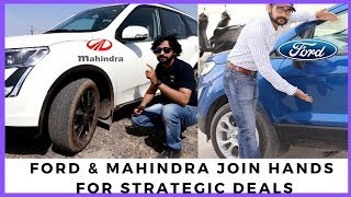 Mahindra And Ford Join Hands | Future products will be amazing | Jay Dave | #iatv