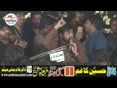 Nohakhawan Ali John Jaffari | Majlis 11 May 2018 | Jalsa Zakir Ghulam Abbas Mesam |