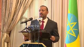 Ethiopia ጠቅላይ ሚኒሰትር ዶክተር አብይ አህመድ  አሁን ያደረጉት ንግግር በጣም ሚገርም ንግግር