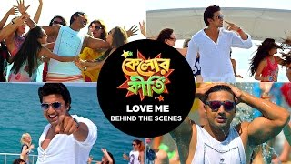 Love Me | Behind the Scenes | Kelor Kirti | 2016