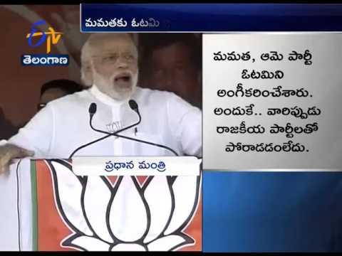 PM Modi Attacks Mamata Banerjee, Says Trinamool not Working for People