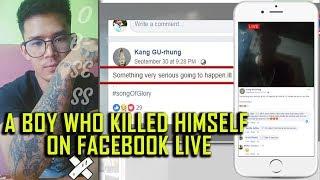 निश्चल तामाङले  फेसबुक लाइभमै येसरी गरे आत्महत्या | CMW
