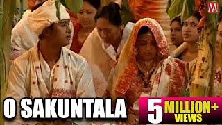 O Sakuntala   Joonbai 4   Zubeen Garg