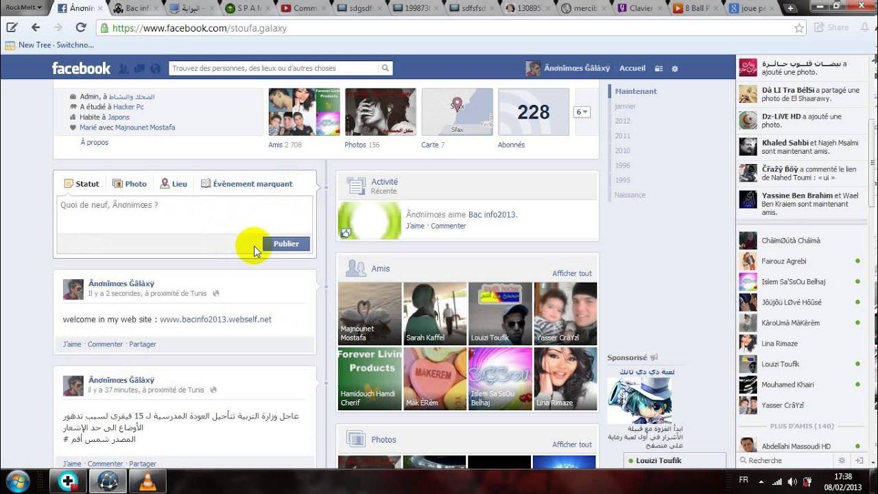 comment modifier le nombre de j'aime sur facebook