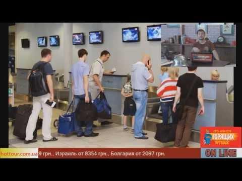 Как упаковать чемодан в аэропорту, чтоб в него не залезли?