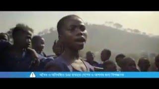 21 February | International Mother Language Day | English & Bangla Song
