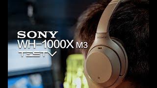 《值不值得买》第281期:看什么疗效买就对了_Sony1000XM3