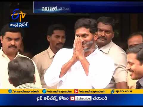 Hyderabad HC Quashes Cases | Against YCP President YS Jagan And Ambati