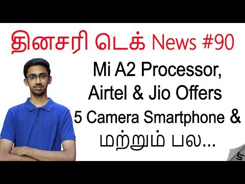 Tamil Tech News #90 - Jio Republic Day Offer, Airtel Offer, Amazon Go, Penta Camera, Samsung S9,MiA2