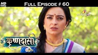 Krishnadasi - 18th April 2016 - कृष्णदासी - Full Episode