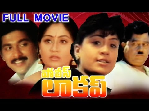 Police Lockup Full Movie video