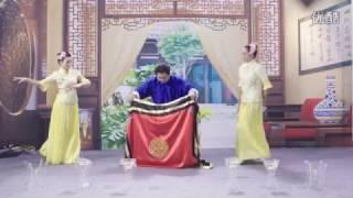 Folk Art 民藝 田學明 Tian Xueming 穆派戲法 Magic Tricks In Mu 39 S Style