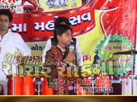 Sawan Rawal - Gulab Rathod - Rina Joshi - Raviraj Barot - Gujarati Garba Songs - Part - 2 video