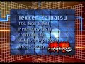 Roger Jr Tekken 5 combo vid