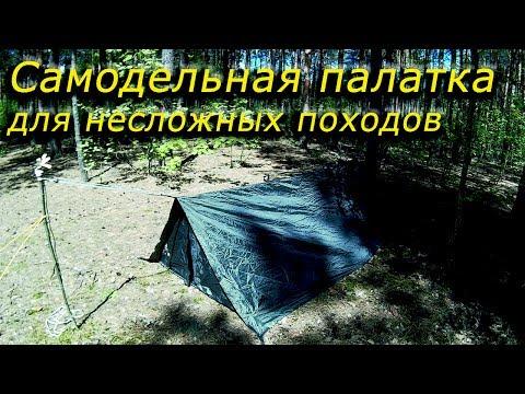 Своими руками сделать палатку 52