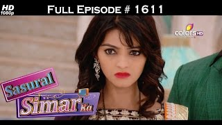 Sasural Simar Ka - 16th September 2016 - ससुराल सिमर का - Full Episode (HD)