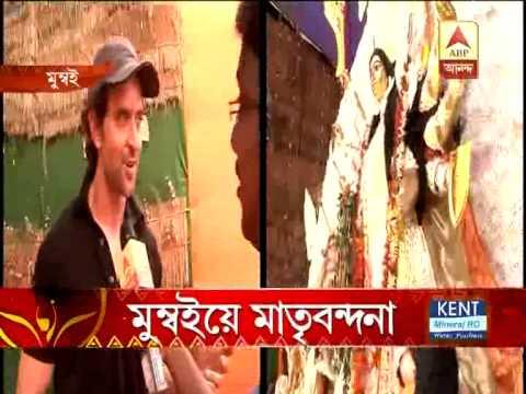 Durga puja in Mumbai bollywood stars participate