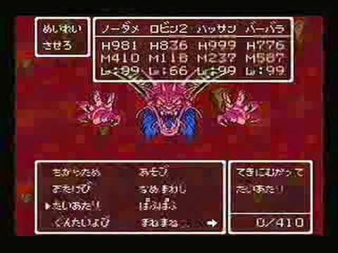 ドラゴンクエスト6 ノーダメージでラスボス「デスタムーア」を撃破