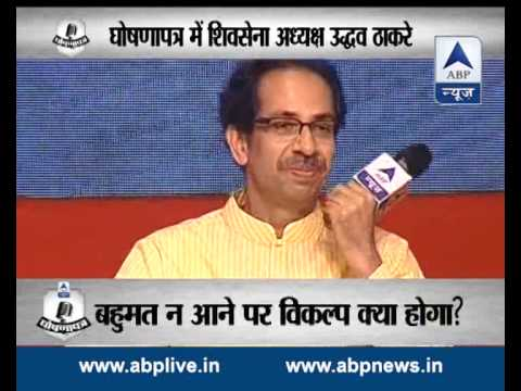 FULL VIDEO: Ghoshanapatra with Shiv Sena chief Uddhav Thackeray