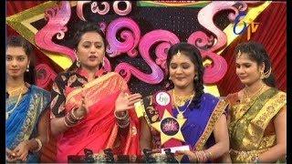 Star Mahila | 19th  August 2017 | Full Episode | ETV Telugu